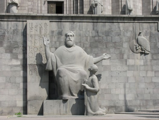 Matenadaran - one of the biggest depositors of ancient manuscripts Yerevan Armenia Banita Tour