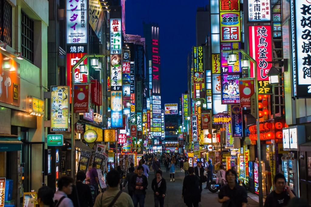 Shinjuku night Tokyo Japan Travel Banita Tour