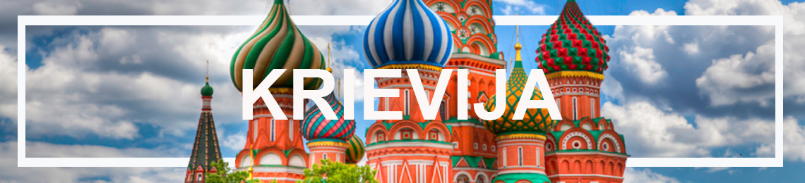 Ceļojumi uz Krieviju banita tour