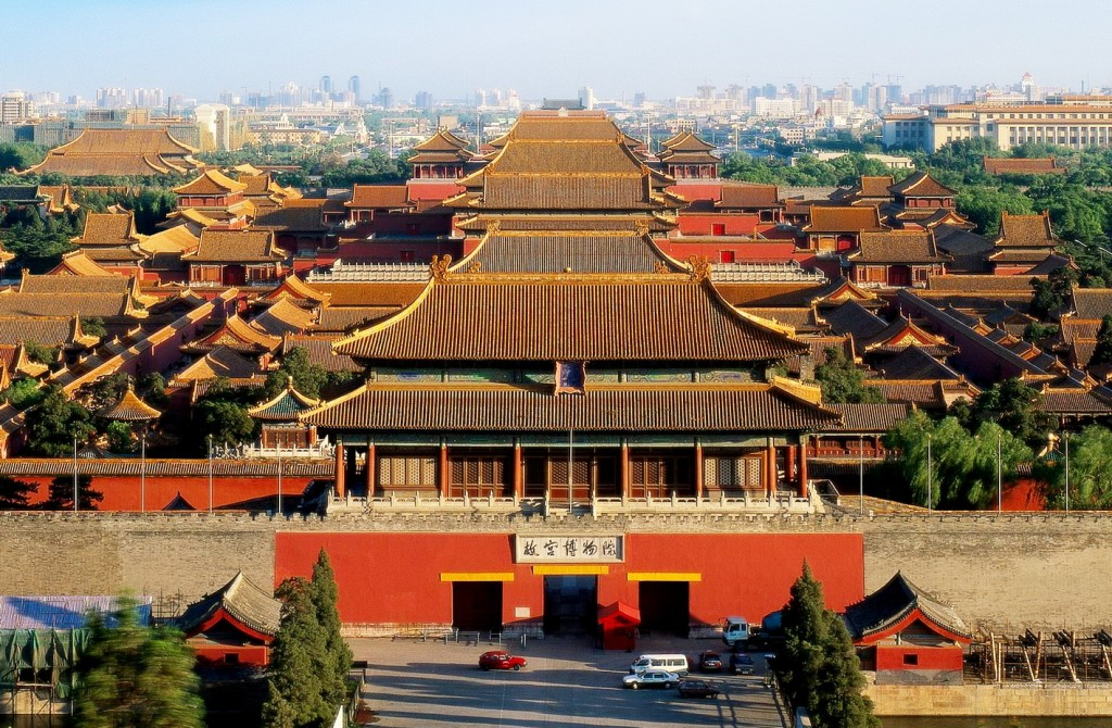 The Forbidden City, Ming dynasty, Qing dynasty, Beijing, China, Palace Museum, Banita tour